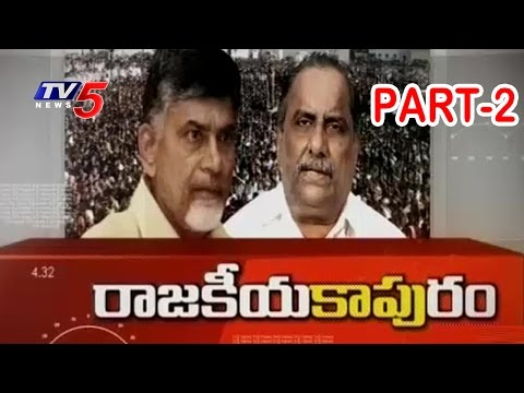 Debate on Caste Based Politics in AP | Top Story #2