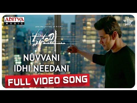 Nuvvani Idhi Needani  Full Video Song  || Maharshi Songs || MaheshBabu || VamshiPaidipally