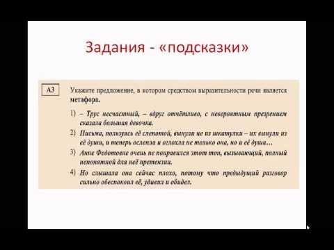 Как написать сочинение на ГИА по русскому языку (этап 2)