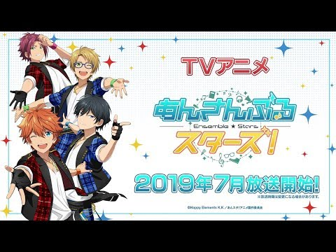 Ensemble Stars! The Animation to Debut Officially This Summer Per New PV!
