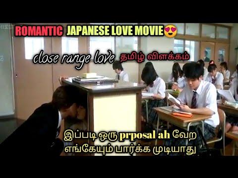 CLOSE RANGE LOVE | Talky Tamil | Japanese love movie | தமிழ் விளக்கம்