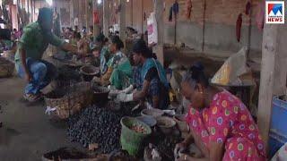 കശുവണ്ടി തൊഴിലാളികളുടെ വോട്ടുരാഷ്ട്രീയം   KL 20:20   Cashewnut employees