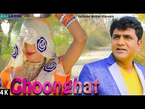 Video GHOONGHAT घूँघट New Haryanvi song | Uttar Kumar | Janvi Rana | Sonu Khudaniya download in MP3, 3GP, MP4, WEBM, AVI, FLV January 2017