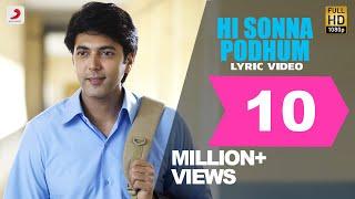 Comali - Hi Sonna Pothum Lyric | Jayam Ravi, Samyuktha Hegde| Hiphop Tamizha