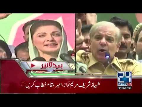 News Headlines | 1:00 PM | 28 April 2018 | 24 News HD
