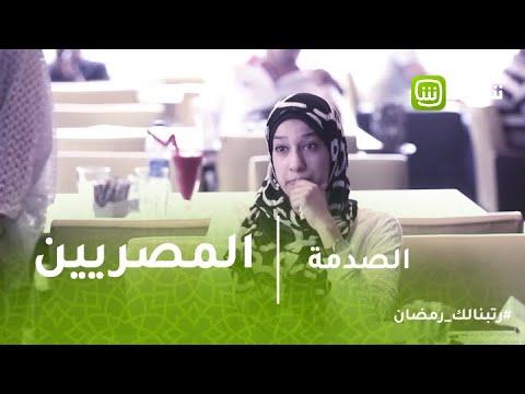 العرب اليوم - أم قاسية تجرح مشاعر طفل مريض