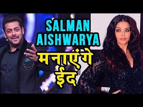Salman Khan And Aishwarya Rai BIG CLASH/FIGHT On E