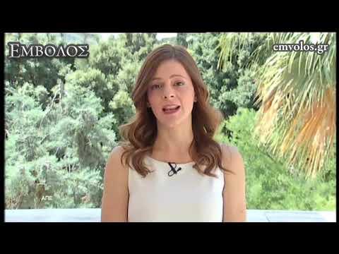 Video - Αχτσιόγλου: Υποσχέσεις χωρίς αντίκρισμα οι δήθεν δεσμεύσεις Μητσοτάκη για μείωση της φορολογίας για όλους