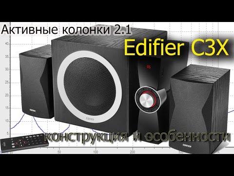 Обзор Edifier C3X. Конструкция и особенности (видео)