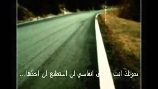 Haydeh - Sogatiهايده - التذكار