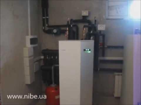 Тепловой насос NIBE-F1145-17, вместе с газовым и твердотопливным котлом