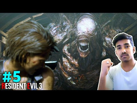 THIS MONSTER BECAME MORE DANGEROUS | RESIDENT EVIL 3 GAMEPLAY #5