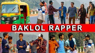 Video Baklol Rapper  - TST MP3, 3GP, MP4, WEBM, AVI, FLV Januari 2019