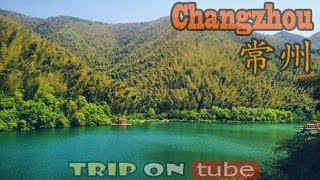 Changzhou China  city pictures gallery : Trip on tube : China trip (中国) Episode 23 - Changzhou ( 常州 ) 50fps