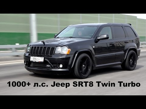 DT_LIVE. Тест 1000+ л.с. Jeep SRT8 Twin Turbo (видео)