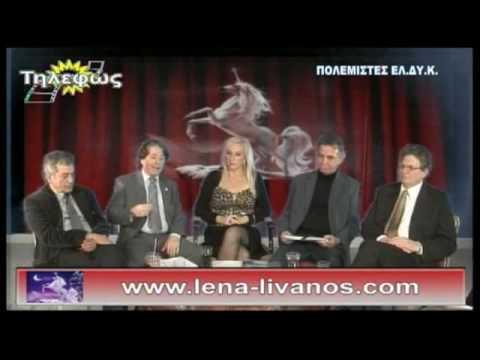 tourkikes - www.lena-livanos.com.