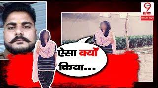 Video Deepak Khajuria की वजह से उसकी मंगेतर की जिंदगी हुई बर्बाद, हुआ बड़ा खुलासा | Kathua Case MP3, 3GP, MP4, WEBM, AVI, FLV Juli 2018