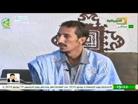"""الأديب أحمد ولد ابته في فقرة """"حكاية إنسان"""""""
