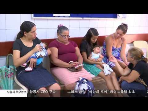 뉴욕 '지카 뇌손상' 신생아 5명 증가  12.07.16 KBS America News