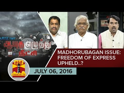 -06-07-16-Ayutha-Ezhuthu-Neetchi-Madhorubagan-Issue--Freedom-Of-Express-Upheld