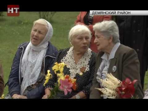 В поселке Лычково Демянского района вспоминали трагедию июля 41-го
