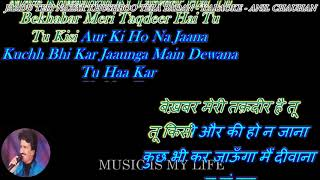 Video Jaadu Teri Nazar Khushboo - karaoke With Scrolling Lyrics Eng. & हिंदी MP3, 3GP, MP4, WEBM, AVI, FLV Agustus 2018
