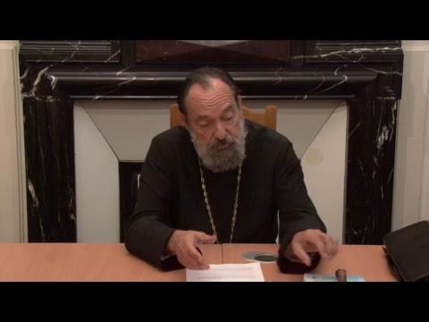 CDS Paris, 5 juin 2017 : Pr. Jean Boboc - Anthropologie/Bioéthique. Niveau 3