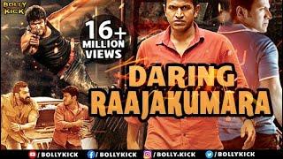 Video Hindi Movie | Hindi Dubbed Movies 2018 Full Movie | Daring Raajakumara Full Movie | Puneeth Rajkumar MP3, 3GP, MP4, WEBM, AVI, FLV September 2018