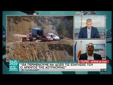 Ο Β.Πάλμας-Υφυπουργός Παρά τω Προέδρω της Κυπριακής Δημοκρατίας στον Σπύρο Χαριτάτο | 2/5/19 | ΕΡΤ