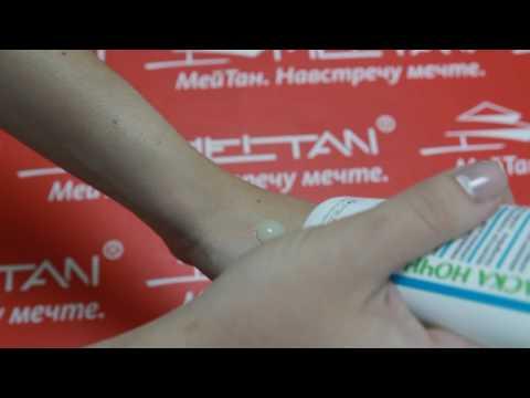 Крем-маска ночная комплексного антивозрастного действия Серия «Домашний салон красоты» MeiTan