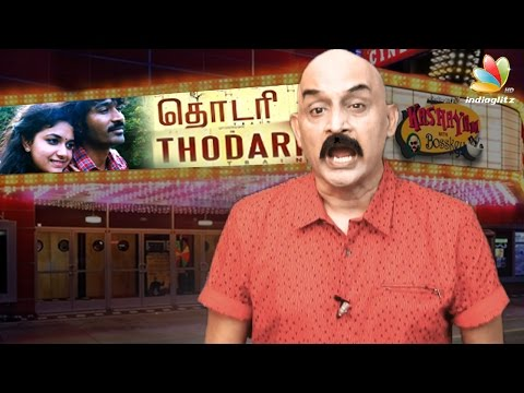 Thodari-Movie-Review--Kashayam-with-Bosskey-Dhanush-Keerthy-Suresh-Tamil-Movie