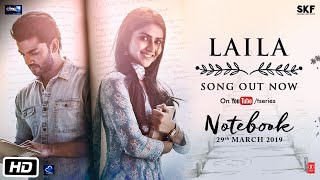 સલમાન ખાને ફિલ્મ 'નોટબુક'નું લવ સોન્ગ 'લૈલા' રિલીઝ કર્યું