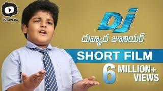 Video Dj Allu Arjun FAN as Dj Duvvada Junior | Dj Duvvada Junior Latest 2017 Telugu Short Film | Khelpedia MP3, 3GP, MP4, WEBM, AVI, FLV Juli 2018