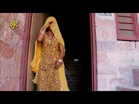 सासरे में जवाँई-पावणा की कदर कैसे करते हैं देखें | Rajasthani comedy DJC FILM'S AND MUSIC
