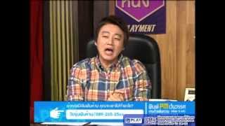 Play Ment 29 May 2013 - Thai TV Show