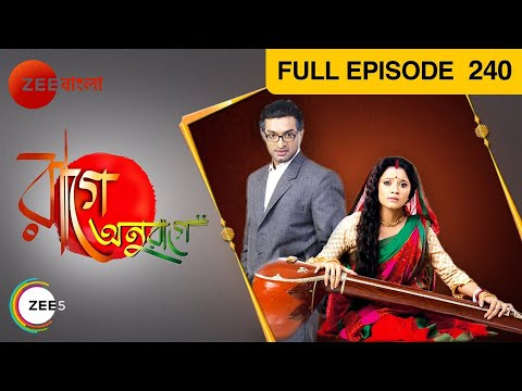 Raage Anuraage - Episode 240 - August 1  2014 02 August 2014 01 AM