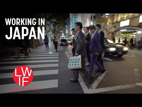 What it's Like Working In Japan | "|480|360|?|428c873505e0034f2830467642a85b09|False|UNLIKELY|0.3536053001880646