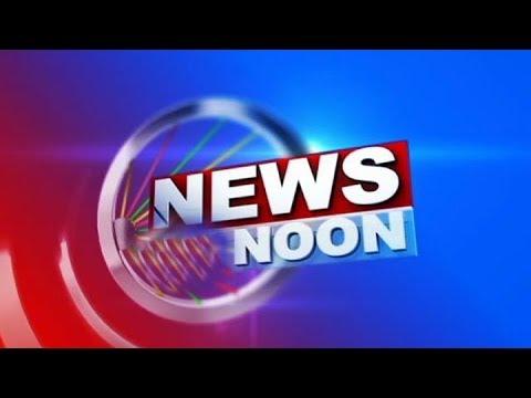 FATAFAT NEWS BULLETIN :: 06 JAN 18 #NOON NEWS