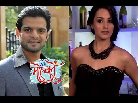 Shagun Becomes 'BAR GIRL' & Changes her Name | Yeh