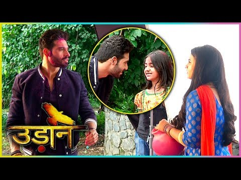 Suraj Meets Chakor And Anjor For The First Time Af