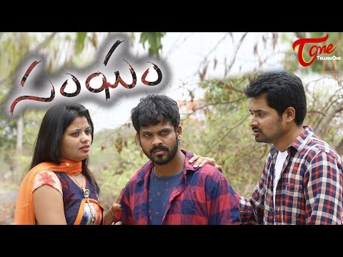SANGHAM | Latest Telugu Short Film 2017 | Directed by Sreekkanth Mittapally
