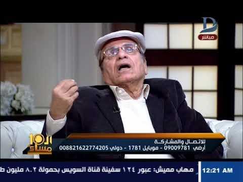 أقوى من المخدرات.. حسن عفيفي ينتقد الرقص الشرقي