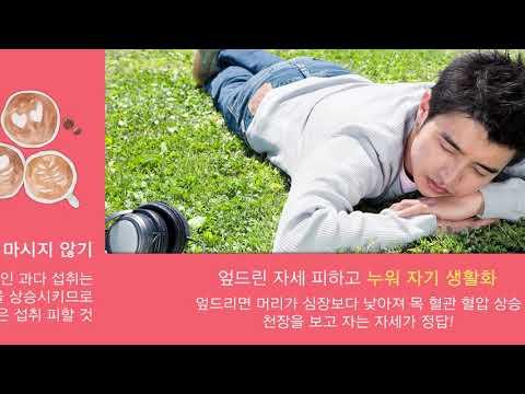 강남구청 카드뉴스 - 녹내장
