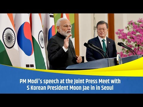 PM Modi's speech at the Joint Press Meet with S Korean President Moon Jae in in Seoul