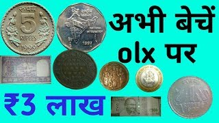 Sell old coins and note direct buyer on olx
