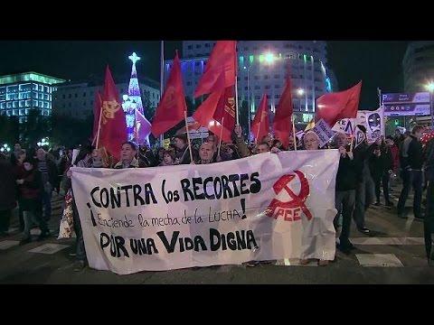 Ισπανία: Χιλιάδες διαδήλωσαν κατά της οικονομικής πολιτικής Ραχόι