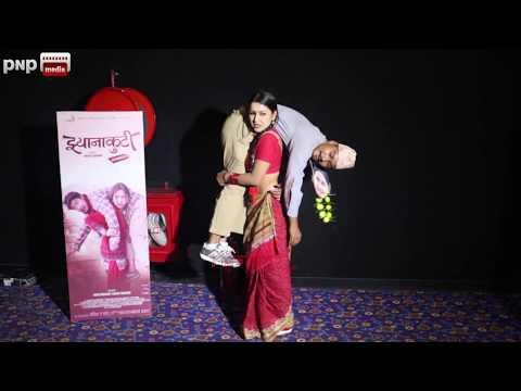 ('Jhyanakuti' Trailer Launch सौगात मल्ललाई बेनिशा...- 13 minutes.)