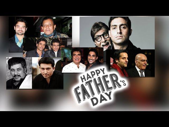 Happy Father''s Day....देखिए बॉलीवुड पिता पु..