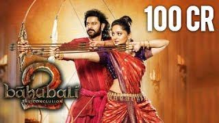 Bahubali 2 Gets a whopping 100 Cr Start At the Box Office and Becomes the First Film In The History Of Indian Cinema To Earn 100Cr On THE First Day. Reporter...