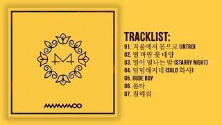 [Full Album] 마마무(MAMAMOO) - Yellow Flower (6th Mini Album)